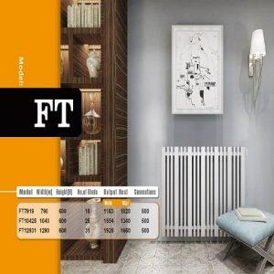 رادیاتور مدل FT دیما رادیاتور