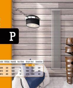 رادیاتورهای دیما رادیاتور مدل P